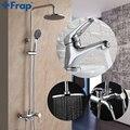Frap смеситель для душа F2416 F1013  смеситель для холодной и горячей воды с одной ручкой