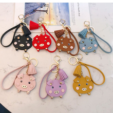 Fashion PU Leather Pig Keychain Rabbit Fur Ball KeyChain 7 Color Pompom Key Chain Pom Ring Women Bag Charm Jewelry