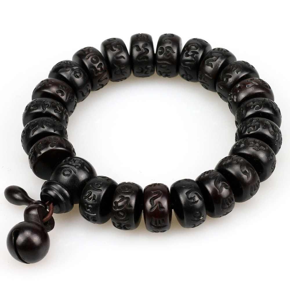 Натуральное дерево тибетский буддийский мужской браслет молния ход Jujube бусины медитации для мужчин браслет с мантрой Женщин Йога ювел
