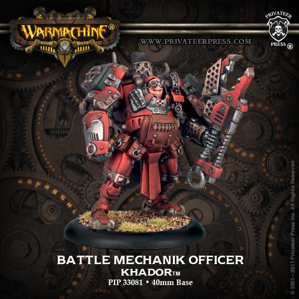 Battle Mechanik Officer все цены