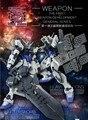 ДРАКОН MOMOKO Оружие Развития Общей Серии Ver 1.0 для MG 1/100 Gundam модели сборки Mobile Suit детей игрушки