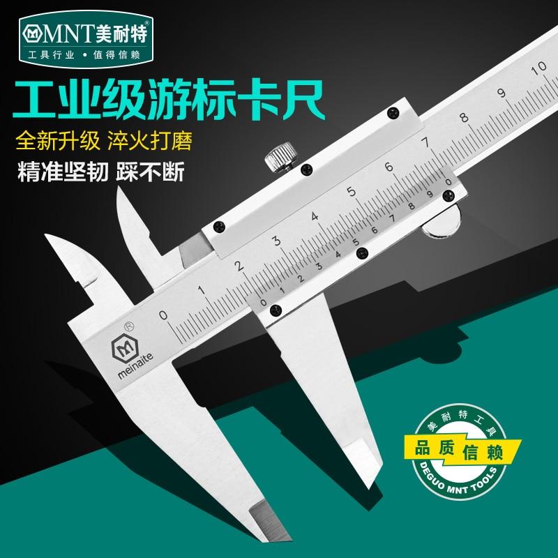 Vernier Calipers 0-300mm Micrometer Measuring Stainless Steel Inspectors Measuring Tools цена и фото