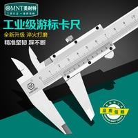 Vernier Calipers 0 300mm Micrometer Measuring Stainless Steel Inspectors Measuring Tools