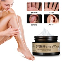 30 г увлажняющий Восстанавливающий питательный крем для рук и питания крем для женщин уход за руками и ногами Предотвращение растрескивания кожи