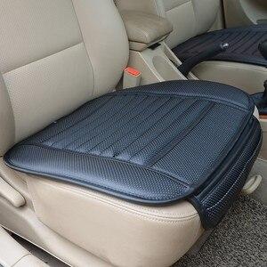 Image 4 - עור כרית מושב המכונית במבוק פחם אחת אוטומטי מושב כיסוי אוטומטי כריות מושב מכונית כרית רכב סטיילינג