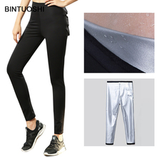 BINTUOSHI Black Hot Pants Sweat Sport Body Shapers Women Thermo Slimming Dropshipping Comfortable Broadclot Yoga