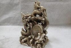 Chiny Królewski Biały Miedź Srebrny 12 Zodiaku Fly Smok Zagraj pluć Monety Pieniądze bogactwo w Posągi i rzeźby od Dom i ogród na