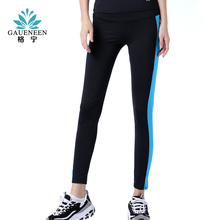 GAUENEEN New Yoga Sports Leggings For Woman Sports Tight Yoga Leggings Comprehension Yoga Pants Women Running