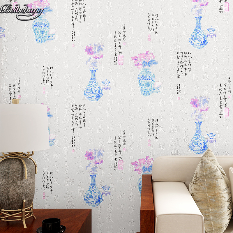 beibehang Blue and white porcelain calligraphy calligraphy and painting Chinese classical restaurant restaurant wallpaper blue and white porcelain plum flower bracelet