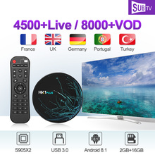 IP TV France Arabic Canada Italy IPTV SUBTV IP TV Box HK1 PLUS Android 8.1 2G+16G 2.4GHz WIFI IPTV France Arabic Italian IPTV subtv code iptv france arabic italy canada hk1 plus android 8 1 2g 16g 2 4ghz wifi iptv france arabic italy canada subtv iptv