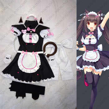 Nekopara Cosplay Chocolat Maid Costume Tailor Made - DISCOUNT ITEM  19% OFF All Category