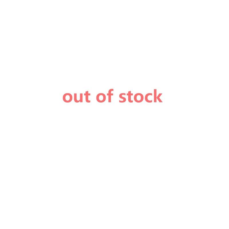 not in stock