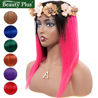 Light Pink Ombre Lace Front Human Hair Wigs Beauty Plus Green Bundles And 4x4 Lace Closure Pre Plucked Remy Hair Lace Front Wigs