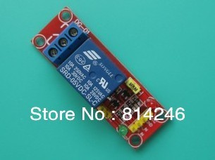Free shipping ,10pcs  5V  1 channel relay module can be set to high and low trigger