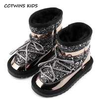 CCTWINS KIDS 2017 Kid Fashion Black Shoe Children Girl Baby Brand Flat Toddler Bling Pu Leather