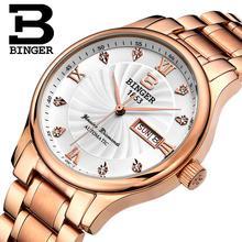 Швейцария мужские Наручные Часы luxury brand часы БИНГЕР световой Кварцевые Наручные Часы полный нержавеющей стали Водонепроницаемый B603B-6