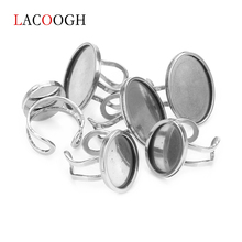 Stainless Steel 13X18 18X25mm Adjustable Ring Blank Cabochon Base Tray Flat Round Antique DIY Jewelry Findings Metal Rings Base