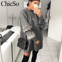MissyChilli Pearl fur long knitted sweater jumper Women long sleeve black autumn winter sweater dress Loose casual sexy pullover
