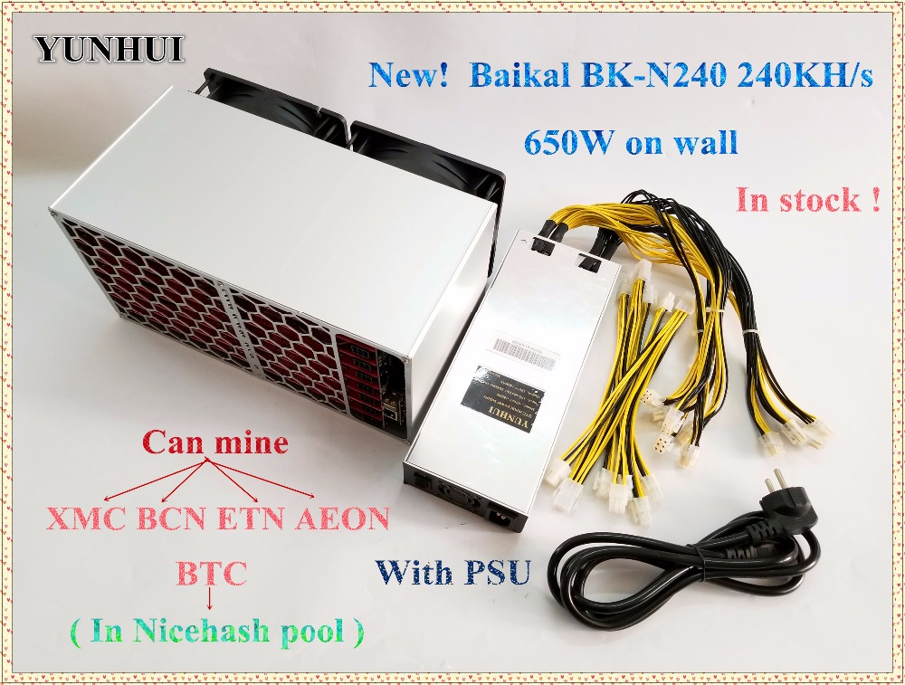 New Miner BK-N240 Baikal N240 Cryptonight 240KH/S Cryptonight-lite 480KH/S 650W With PSU Better Than Atminer X3 free shipping free shipping 10pcs 100% new pt2396 s