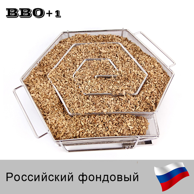 BBQ Cold Smoke Generator Hexagon Steel Smoker Box Wood Chips Barbecue Grill Smoking Cooking Tools for Bacon Meat Fish Burn Tool