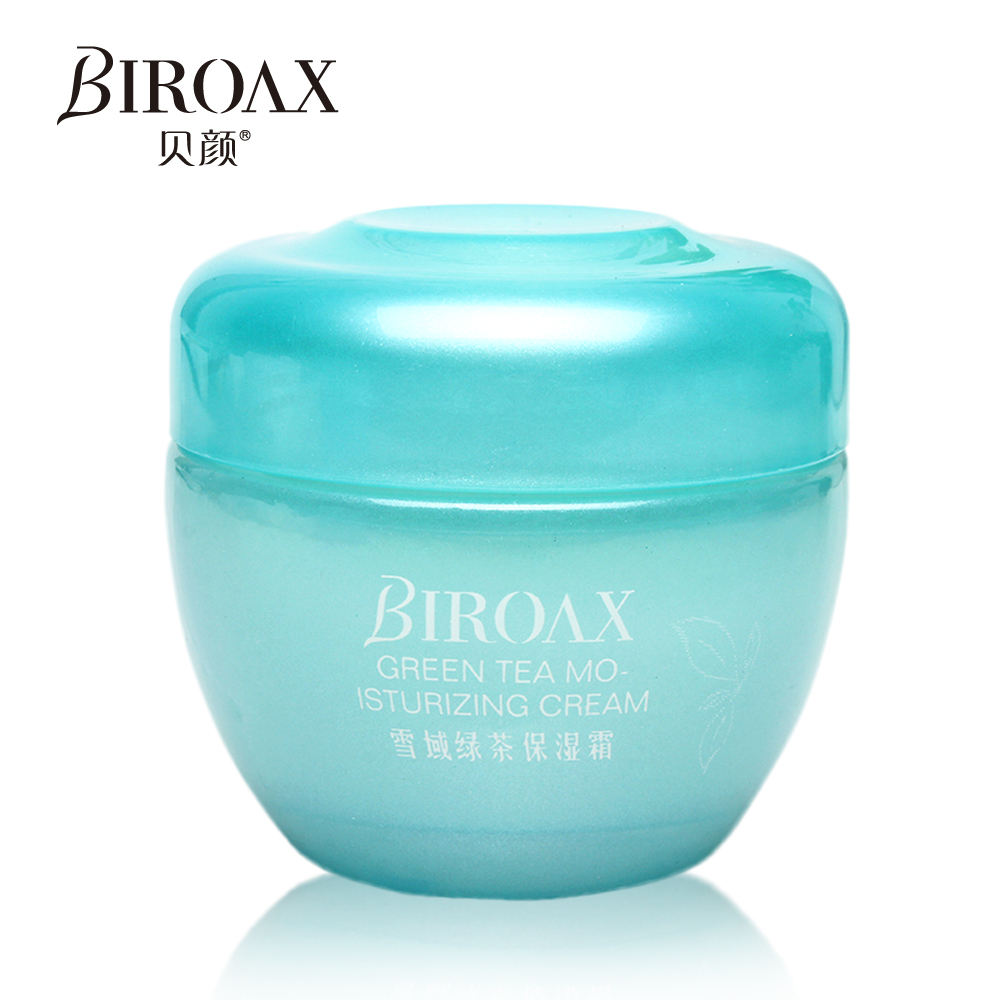 Sallei green tea moisturizing cream moisturizing 50g lock water whitening anti-wrinkle cream anti aging skin care