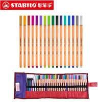 Stabilo Point 88 художественные маркеры 0,4 мм Волоконная Ручка 25 цветов Наконечник иглы Fineliner манга дизайн эскиз, рисование
