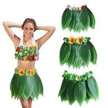 Гавайская Юбка с искусственными тропическими листьями и цветами, юбки для танцев в богемном стиле, вечерние юбки для детей и взрослых, Гавайская Юбка с травой, пляжный праздничный костюм