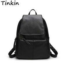 Tinkin Most Cost-effective Backpack New Arrival Vintage Women Shoulder Bag Girls Fashion Schoolbag High Quality Women Bag