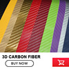 Car Styling 152cm X30M 3D Carbon Fiber Vinyl Car Wrap Sheet Roll Film Car Stickers
