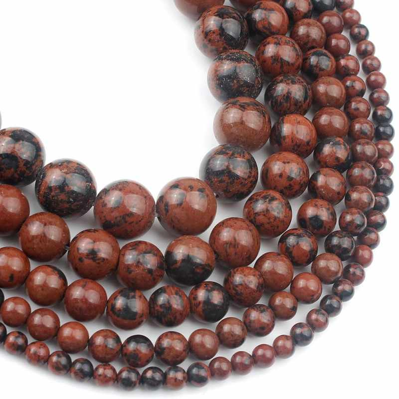 Natural Mahogany Obsidian 4mm-12mm Round Genuine Golden Swan Loose Beads 15 inch Jewelry Supply Bracelet Necklace Material Support Wholesale