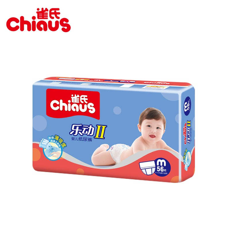 Chiaus Play II font b Baby b font Diapers Disposable font b Nappies b font 56pcs