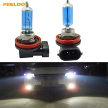 FEELDO 20Pcs H11 55W/100W Car Fog Lights Halogen Bulb Headlights Lamp Car Light Source Parking #MX2241
