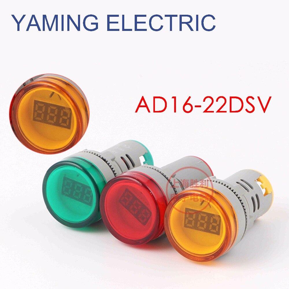 DIY 22MM Digital AC Voltmeter 60-500V Red Green Yellow Voltage Meter Gauge AD16-22DSV Digital Display Indicator Lamp P70