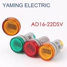 цена на DIY 22MM Digital AC Voltmeter 60-500V Red Green Yellow Voltage Meter Gauge AD16-22DSV Digital Display Indicator Lamp P70