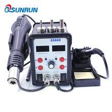 QSUNRUN 700 W 220 V 8586D 2 in 1 Pistola Ad aria Calda e Saldatura del ferro automatico dormiente stazione di dissaldatura con doppio display digitale