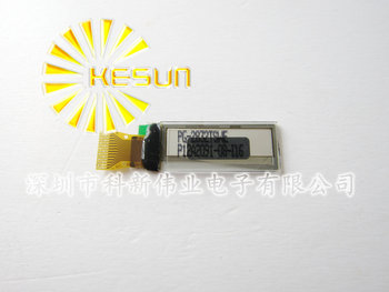 "FREE SHIPPING 10PCS/LOT 0.91"" inch 128*32 12832 14Pins 14P White OLED Display Module UG-2832HSWEG02 Light Beads"