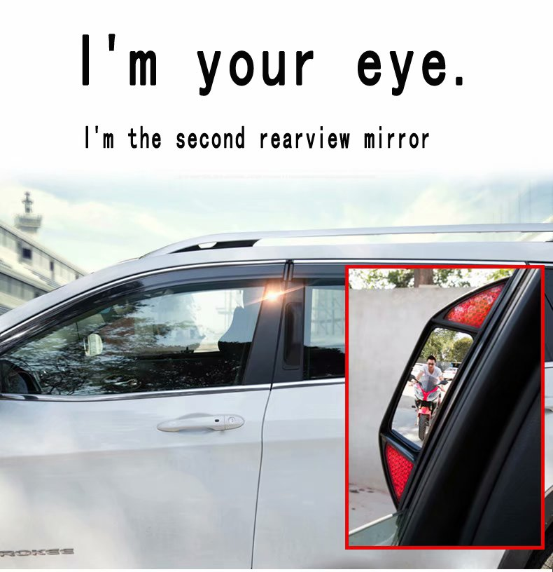 Automobile Two-row Rearview Mirror Without Blind Spot B-pillar for Toyota CHR Harrier Highlander Kluger Agya Allion Auris Avalon