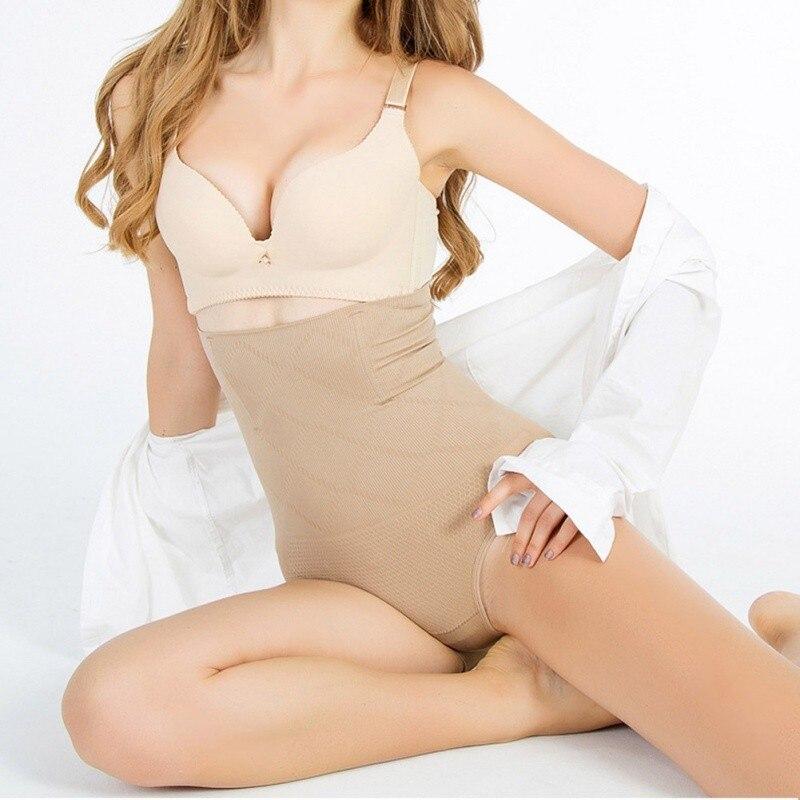 High Waist Underwear Body Shaper