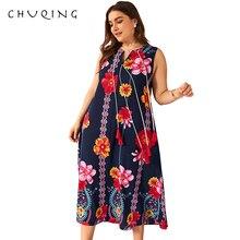 CHUQING Fashion Large Size Womens 2019 Summer Print Cotton Dress