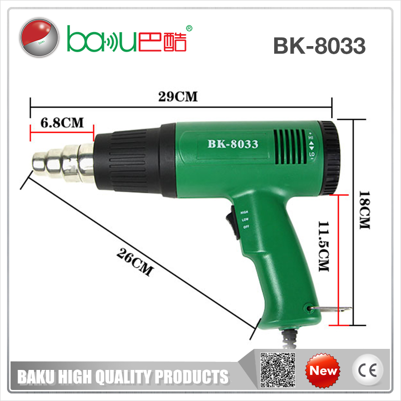 450W Hot Air Soldering Gun For Repair Cellphone BAKU BK-8033 Hot Air Plastic Welding Gun