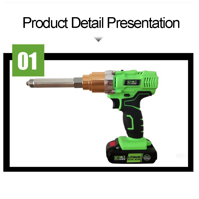 26v portable cordless electric rivet gun rechargeable riveter battery riveting tool pull rivet nut tool + 2batteries