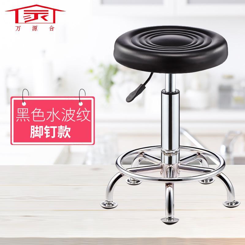 Барный стул из полиуретана, подъемное кресло для красоты, вращающееся парикмахерское кресло с безопасной пневматической штангой, Высокопрочное нейлоновое железное колесо - Цвет: 2