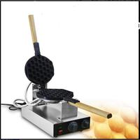 220v 110v Free Shipping Stainless Steel Electric Eggettes Egg Waffle Maker Rotated 180 Degrees