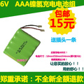 Special package post 6V 7 NiMH battery combination battery 800MAH NI-MH 6V AAA rechargeable battery Li-ion Cell