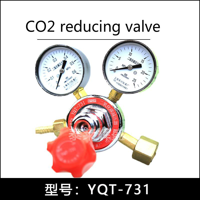 YQT-731 CO2  Carbon Dioxide Pressure Reducing Valve Copper Reducer Gauge Regulator
