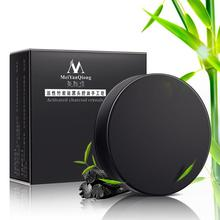 40g Activated Charcoal Handmade Soap Face Skin Whitening Bamboo Paper Remove Blackhead Oil Control Zeep