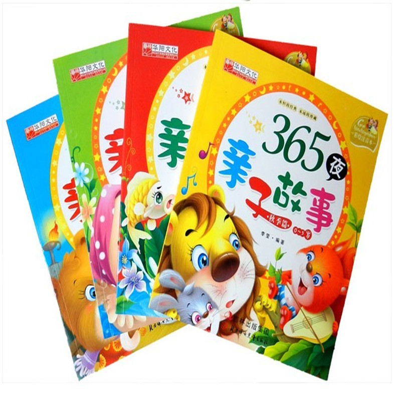 Chinese Mandarin Story Book Pinyin Pin Yin Learning Book