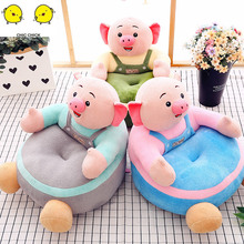 Baby Sofa Pig Support Seat 0-2 Years Newborn Learning to Sit Chair Infant Birthday Gift