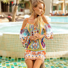 0baf6788652 Magiray 2019 Summer Tropical Plus Size Mini Dress Women Strap Cold Shoulder  Floral Graphic Print Beach