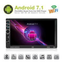 2 Din Android 7.1 inch Car Radio Multimedia Player GPS Navigation Quad Core Multimedia Radio Touch Screen WiFi 1080P Player